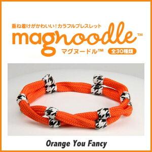 magnoodleマグヌードルブレスレットOrangeYouFancyMAG-0182