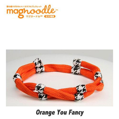 magnoodle マグヌードル ブレスレット Orange You Fancy MAG-018[ゴルフコンペ景品 ゴルフコンペ 景品 賞品 コンペ賞品][ゴルフ用品 グッズ ギフト プレゼント]