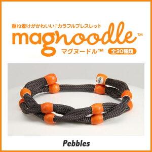 magnoodleマグヌードルブレスレットPebblesMAG-0192