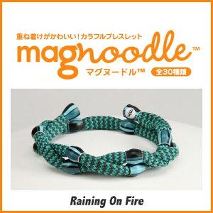 magnoodleマグヌードルブレスレットRainingOnFireMAG-0242