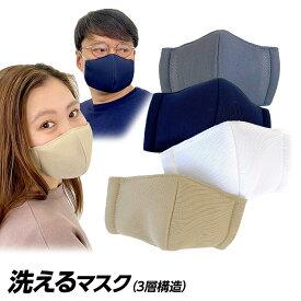 不織布を入れられる洗えるマスク 立体3層構造 日本製 京谷[洗濯 男女兼用 洗える マスク 在庫あり]