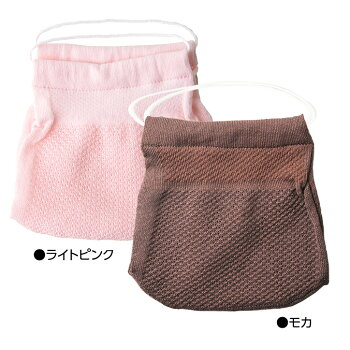 ハイブリックス日本製マスクメッシュタイプ接触冷感・抗菌防臭・吸汗速乾11