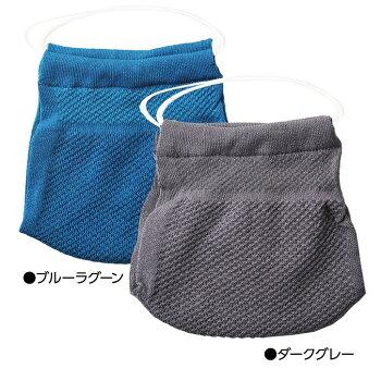 ハイブリックス日本製マスクメッシュタイプ接触冷感・抗菌防臭・吸汗速乾12