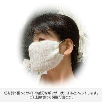 ハイブリックス日本製マスクメッシュタイプ接触冷感・抗菌防臭・吸汗速乾13