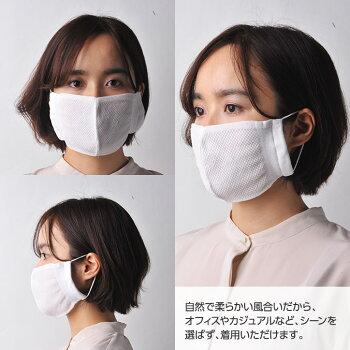ハイブリックス日本製マスクメッシュタイプ接触冷感・抗菌防臭・吸汗速乾8
