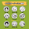 ONE PIECE Golf Ball Marking Stamps (Character Version)
