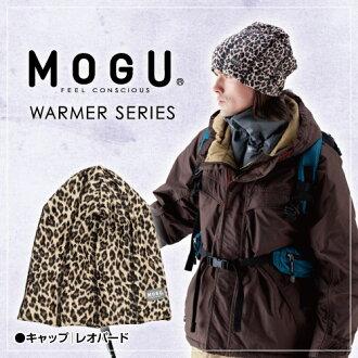 MOGU(모그) 캡 레오 패킷 어셈블러/디스어셈블러(CAP LEOPARD)[스키 스노 보드 골프 자전거][추위 대책 상품 상품동 골프][골프 공모 경품 상품][공모 상품 상품 간사]