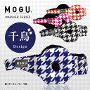 Mogu-ew13_1