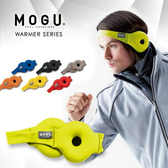 MOGU Ear Warmer (2015 New Collection)