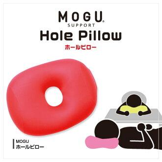 MOGU 贴合身体的微珠枕头/靠垫/坐垫/靠背垫(MOGU Microbead Cushion/Pillow )
