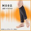 Mogu-leg_1