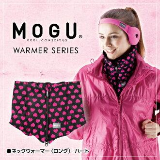 MOGU(모그) 넥 워머 롱 하트(NECK WARMER LONG HEART) fs3gm