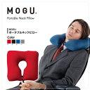 Mogu-pnp_1