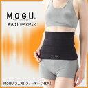 Mogu-waist_1