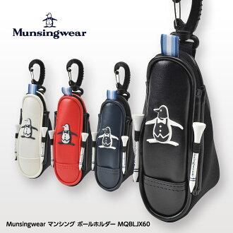 Man thingware golf ball holder MQBLJX60 Munsingwear 2018SS/2018 spring and summer [golf article goods gift present golf enthusiast]