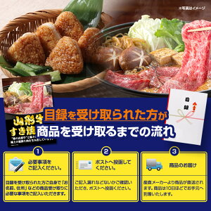 特大A3パネル付き目録祭りシリーズ京都レマン大粒練乳苺アイス50粒3