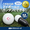 高尔夫球印章,黄道十二宫/12 Zodiac Signs/Horoscope Golf Ball Marking Stamps