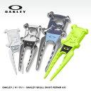 Oakley 99491jp 1
