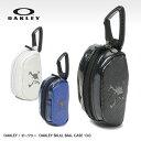 オークリー スカル ボールケース OAKLEY SKULL BALL CASE 13.0 99518jp[ラウンド用品 ゴルフボール ポーチ][ゴルフ…