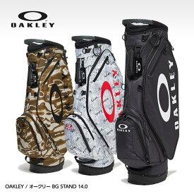 オークリー BGスタンドバッグ(キャディバッグ)OAKLEY BG STAND 14.0 FOS900199[ゴルフ用品 グッズ ギフト プレゼント]