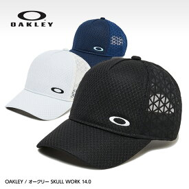 オークリー スカル メッシュキャップ OAKLEY SKULL MESH CAP 14.0 FOS900221[帽子 メンズ][ゴルフコンペ景品 ゴルフコンペ 景品 賞品 コンペ賞品][ゴルフ用品 グッズ ギフト プレゼント]