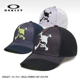 オークリー スカル ハイブリッドキャップ OAKLEY SKULL HYBRID CAP 14.0 FW FOS900438[帽子 メンズ][ゴルフ用品 グッズ ギフト プレゼント]
