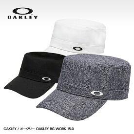 オークリー BGワークキャップ OAKLEY BG WORK 15.0 FOS900654[ゴルフ用品 グッズ ギフト プレゼント][父の日 ギフト プレゼント 父の日 ゴルフ]