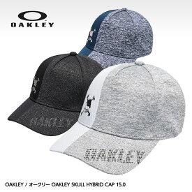 オークリー スカル ハイブリッドキャップ OAKLEY SKULL HYBRID CAP 15.0 FOS900656[ゴルフ用品 グッズ ギフト プレゼント][父の日 ギフト プレゼント 父の日 ゴルフ]