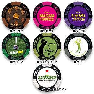 ゴルフマーカー名入れ画像・写真プリントカジノチップマーカー(カジノマーカー)4