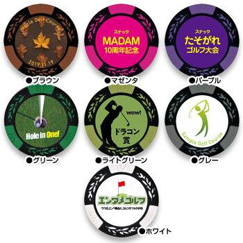 ゴルフマーカー名入れ画像・写真プリントカジノチップマーカー(カジノマーカー)5