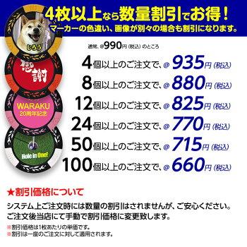 ゴルフマーカー名入れ画像・写真プリントカジノチップマーカー(カジノマーカー)9