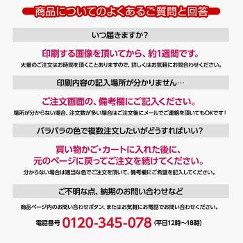 ゴルフマーカー名入れ画像・写真プリントカジノチップマーカー(カジノマーカー)10