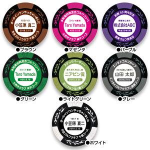 ゴルフマーカー名入れカジノチップマーカー(カジノマーカー)5