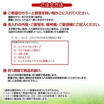 ゴルフマーカー名入れカジノチップマーカー(カジノマーカー)7