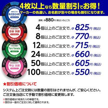 ゴルフマーカー名入れカジノチップマーカー(カジノマーカー)8
