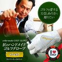 オーダーメイド ゴルフグローブ ギフト券(お仕立券) ゴールドギフト カジノマーカー付き[ゴルフ用品 グッズ ギフ…