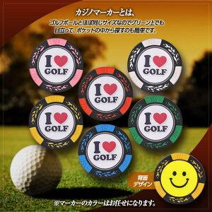 オーダーメイドゴルフグローブギフト券(お仕立券)ゴールドギフトカジノマーカー付き[ゴルフ用品グッズギフトプレゼント]