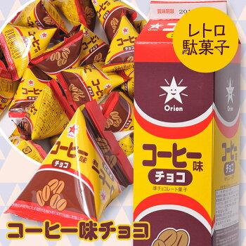 牛乳パックチョココーヒー味(20個入)オリオン駄菓子