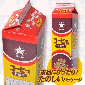 牛乳パックチョココーヒー味(20個入)オリオン駄菓子3