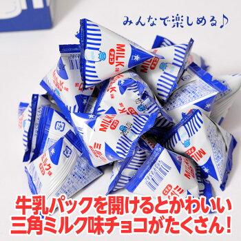 牛乳パックチョコミルク味(20個入)オリオン駄菓子2