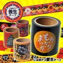 Osaka tape 1