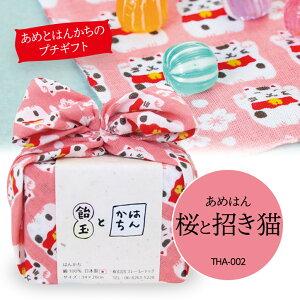 飴玉とハンカチのプチギフトあめはん桜と招き猫2