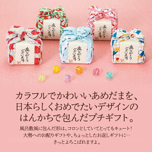 飴玉とハンカチのプチギフトあめはん桜と招き猫3