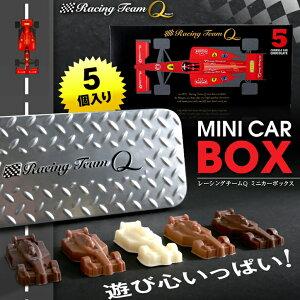 車のチョコレートミニ缶入りミニカーBOX5個2