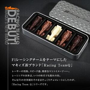 車のチョコレートミニ缶入りミニカーBOX5個3