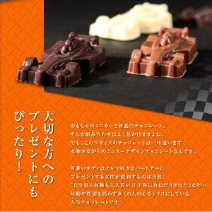車のチョコレートミニ缶入りミニカーBOX5個4