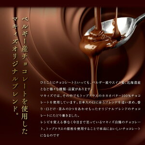 車のチョコレートミニ缶入りミニカーBOX5個5
