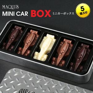 車のチョコレートミニ缶入りミニカーBOX5個