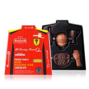車のチョコレート レーシングジャケット[バレンタイン 2020 おもしろ チョコレート おもしろチョコ プレゼント 面白 マキィズ 義理チョコ]