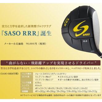 SASO SASO 上调存款准备金率的驱动程序